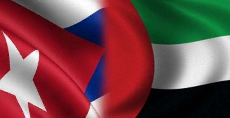 Cuba y Emiratos Árabes Unidos promueven relaciones comerciales bilaterales