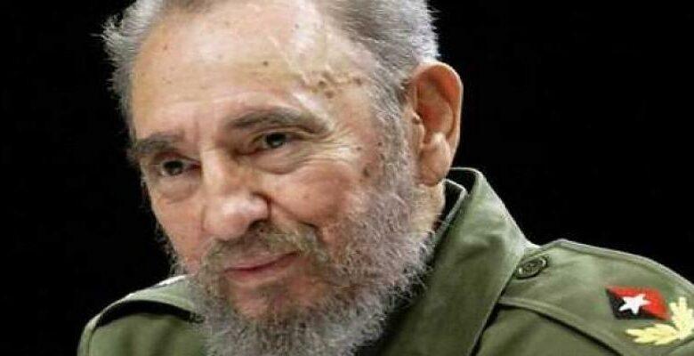 Toda Cuba recuerda hoy a Fidel en el cuarto aniversario de su fallecimiento